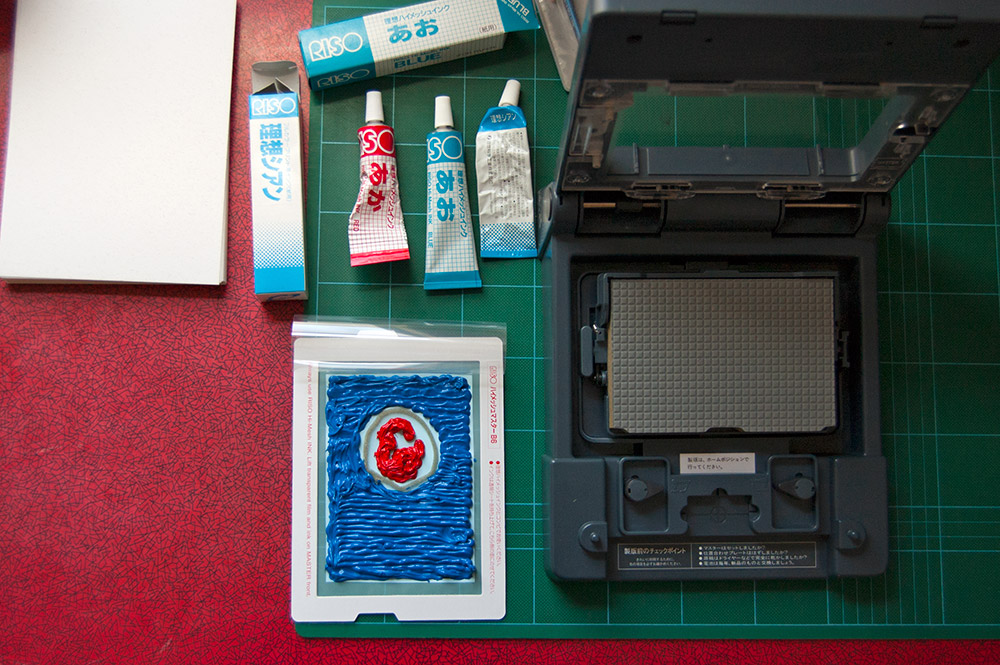 Gocco printer with inked up screen