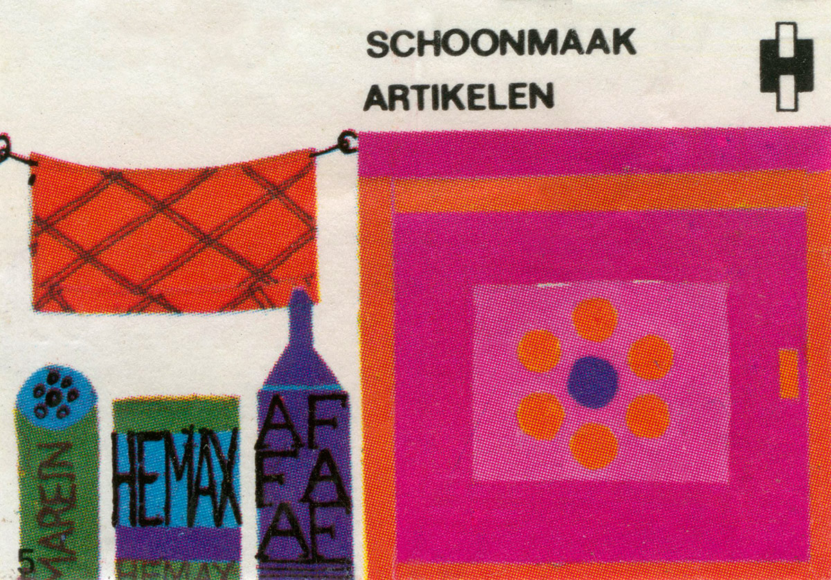 Maraid Design - Blog Hema Dutch Matchbox Labels